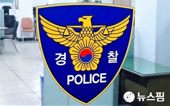 랩퍼 아이언, '쇼 미더 머니'준우승 → 마약과 폭행으로 내리막 길