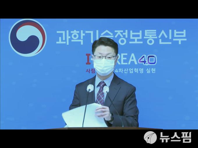 """""""이동 통신사가 아니어도 주파수 할당 가능""""… 3 월 5G 특화 망 공개"""
