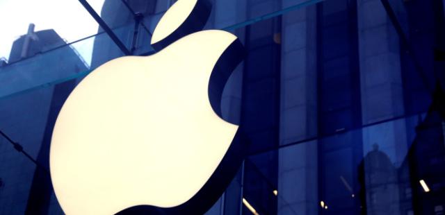 [GAM] 애플, 파트너 선택지 축소…