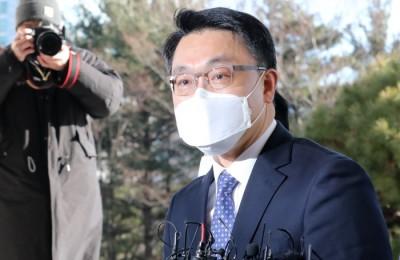 공수처, 야당에 '검사 인사위원' 추천 재요청…