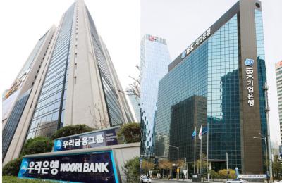 [종합] 라임펀드 배상비율 65~78%…우리·기업銀