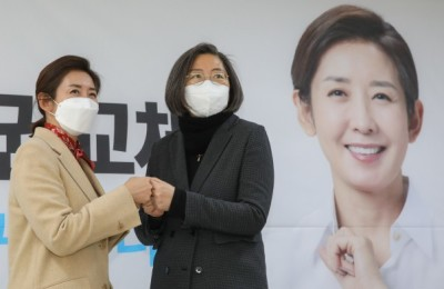 나경원, '1세대 프로파일러' 이수정 교수 3호 전문가 고문으로 영입