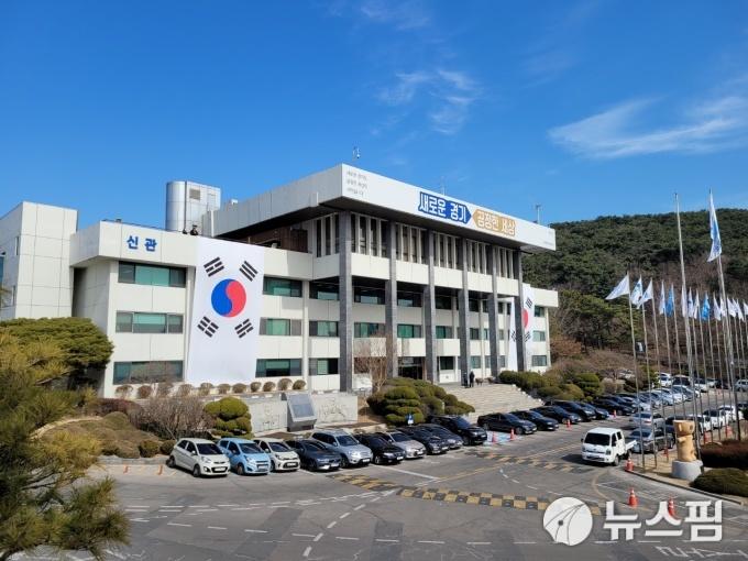 경기도 택배 앱 관련 '사업 영역 침해'