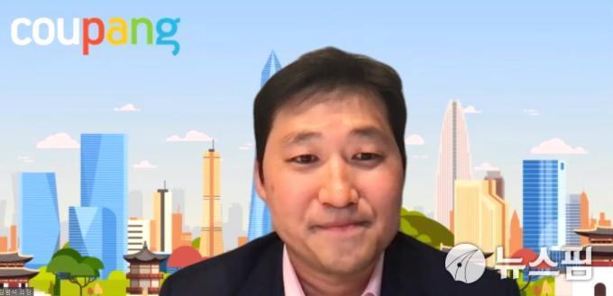 """[종합] 쿠팡 김범석 """"단기 인기 투표보다는 장기적 가치 창출"""""""
