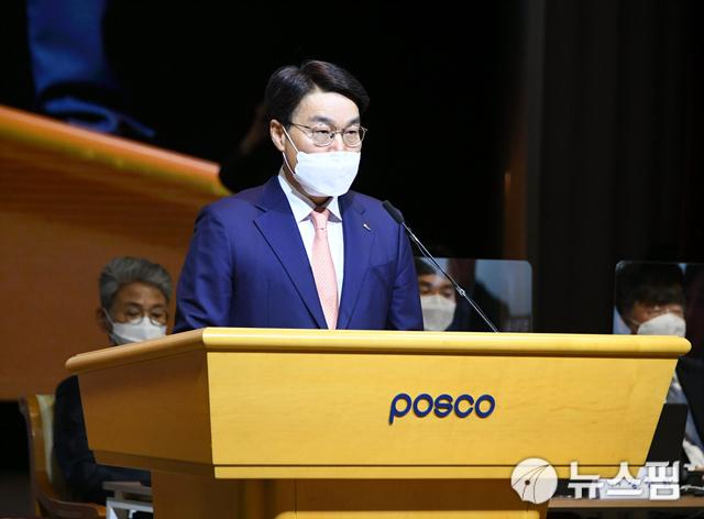 포스코 2 차 런칭 … 최정우 회장 '고수익, 신사업, 무재해'