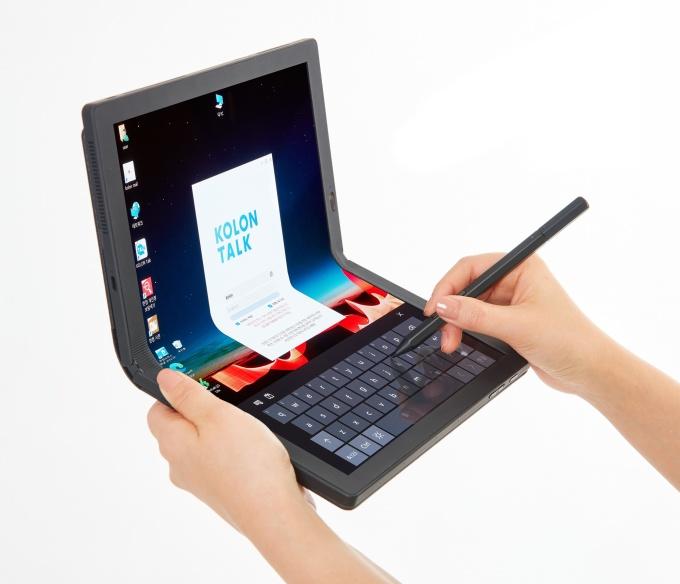 코오롱 인더스트리의 투명 PI 필름, 폴더 블폰을 넘어 노트북에 처음 설치