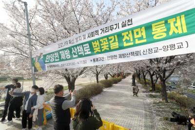 서울 코로나19 신규 확진자 121명…전날보다 19명 줄어