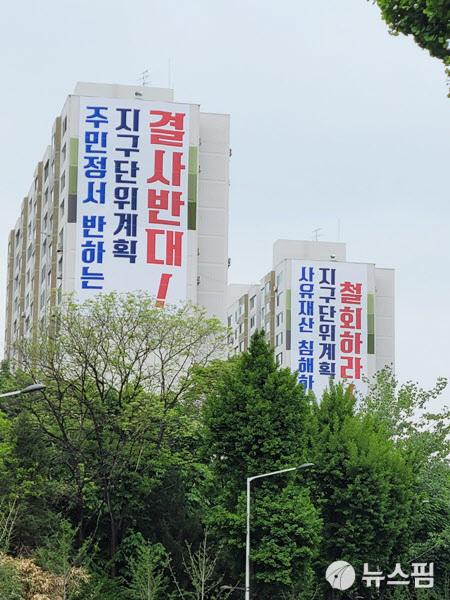 """[르포] """"규제는 안 풀고 소셜믹스만 강화""""…잠실주공·은마·아시아선수촌 '부글부글'"""