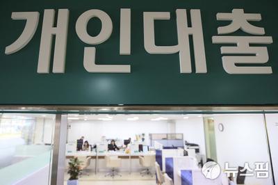 [포스트 팬데믹] 1800조 가계대출 '이자 쓰나미' 온다