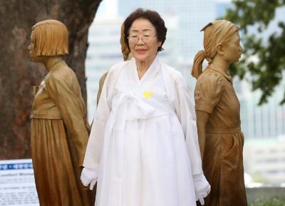 일본군 위안부 피해자 서울 기림비 제막