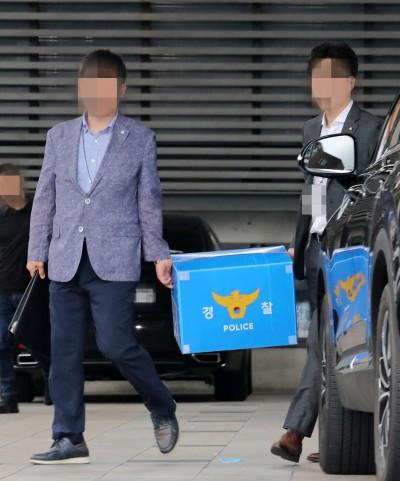 경찰,YG엔터테인먼트 압수수색