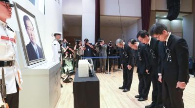 고(故) 김대중 전 대통령 서거 10주기 추도식