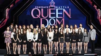 Mnet 예능 컴백 전쟁 '퀸덤(Queendom)'