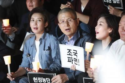 조국 OUT 외치는 자유한국당