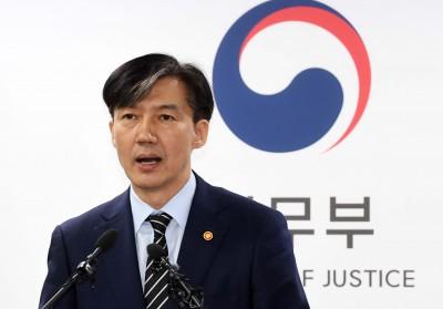 검찰 개혁 방안 발표하는 조국 법무부 장관