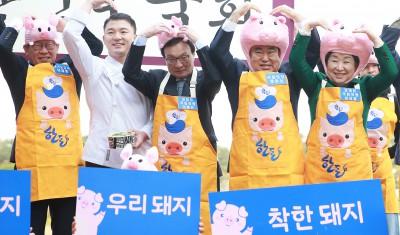 2019 국회 우리 한돈 사랑 캠페인