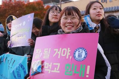 '2020 수능' 매서운 추위 속에서 선배들을 위한 응원!