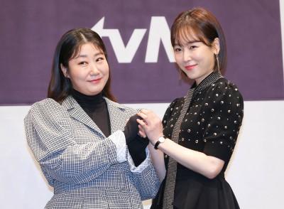 라미란-서현진 '손만 잡아도 찰떡궁합'