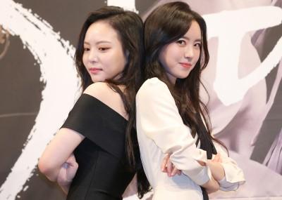 이열음-진세연 '사랑스러운 그녀들'