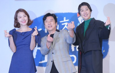 소이현-이수근-홍진경 '나의 첫 사회생활'