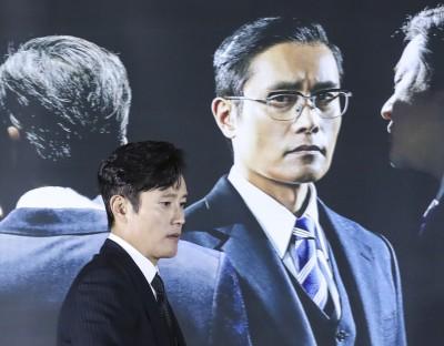 중앙정보부장 역 맡은 이병헌