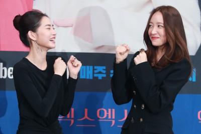 '엑스엑스(XX)' 황승언-하니(안희연), '싸울까?'