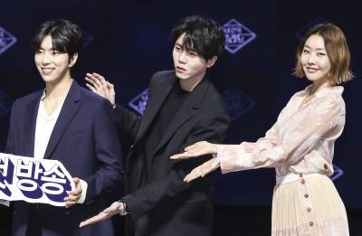 '내 안의 발라드'  윤현민-주우재-한혜진