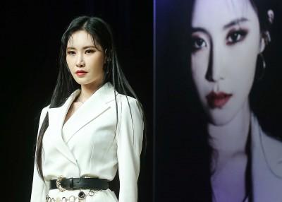 예지 '싱글 앨범 HOME으로 컴백'