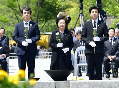 '고(故) 노무현 전 대통령 기억하며'