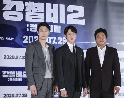 '강철비2: 정상회담'으로 돌아온 정우성-유연석-곽도원