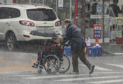 '당신의 우산'