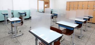 2021학년도 수능 고사장에 설치된 가림막