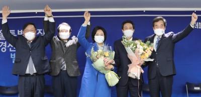 더불어민주당 서울시장 후보 선출된 박영선 후보