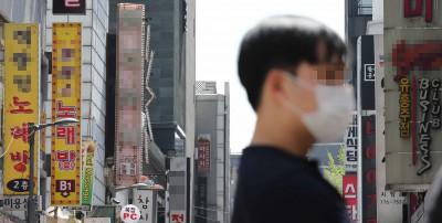 정부 '감염위험도 높은 유흥시설 집함금지'