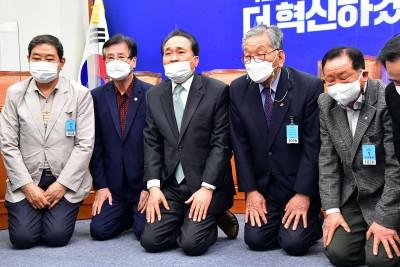 ' 무릎꿇은 민주당 전국노인위원회