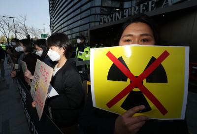 일본 원전 오염수 방류 규탄한다!