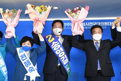 더불어민주당 신임 당대표에 송영길