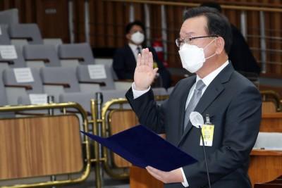 김부겸 국무총리 후보자 인사청문회