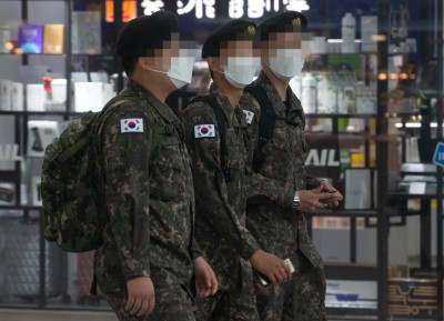 군 병사 '오늘부터 단체휴가 나간다'