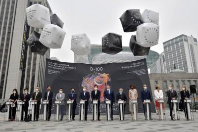 '서울도시건축비엔날레 D-100'