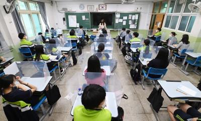 수도권 중학교 등교수업 확대