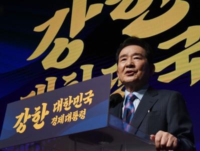 '강한 대한민국, 경제대통령'