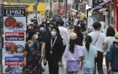정부, 사회적 거리두기 개편안 발표