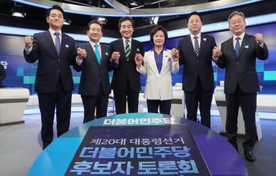 더불어민주당, 대선 본경선 1차 TV토론회