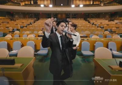 'SDG Moment' 개회 세션 참석한 'BTS'