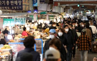 '위드 코로나' 앞두고 북적이는 전통시장